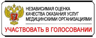Баннер1